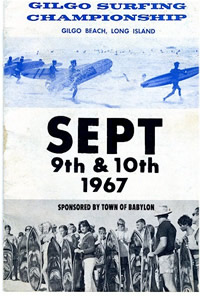 1967 Gilgo Beach Surfing Championships.  East Surf History